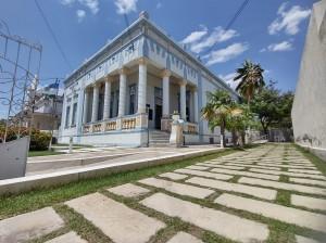 Palácio da Resistência não tem ainda nenhuma pasta extraordinária (Foto: Célio Duarte)