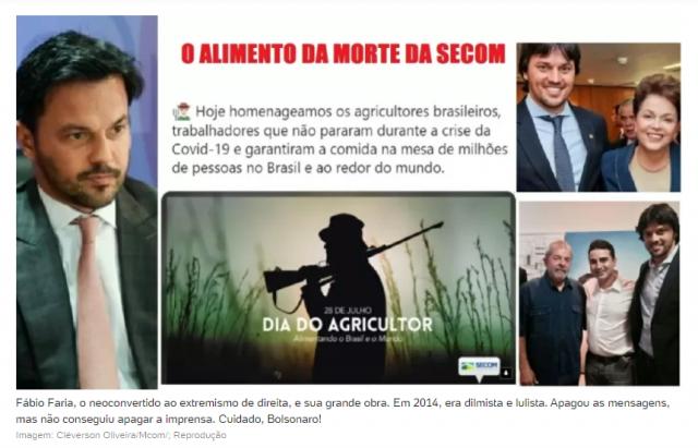 """Fábio, a propaganda estúpida e o apoio """"fiel"""" a Dilma e Lula no passado, em foto com o ex-prefeito de Mossoró Francisco José Júnior (Montagem : UOL)"""